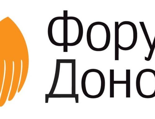 Форум Доноров   поддержал премию  «КонТЭКст»  и учредил новую фотономинацию
