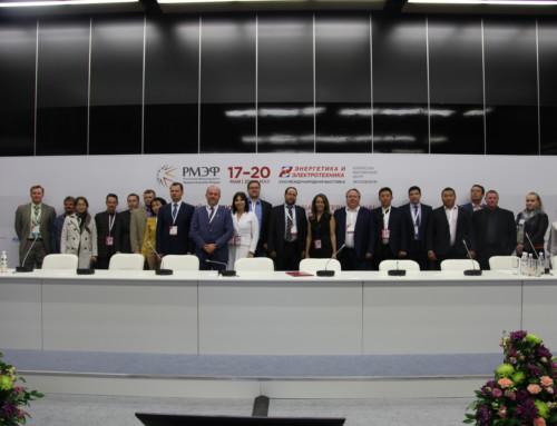 Инновации в энергетике на РМЭФ-2016