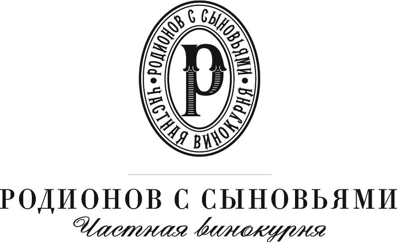 R&S_RUS