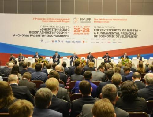 Центр развития коммуникаций ТЭК выступил коммуникационным партнером Российского международного энергетического форума