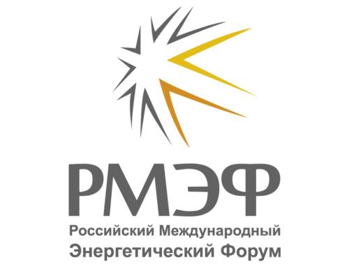 Проблемы и перспективы развития энергетики  обсудят на ведущем энергетическом форуме в Петербурге