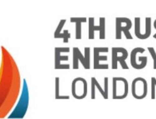 22 июня 2017 г. в Clothworkers' Hall в Лондоне (Великобритания) состоится IV Ежегодный Российский Энергетический Форум.