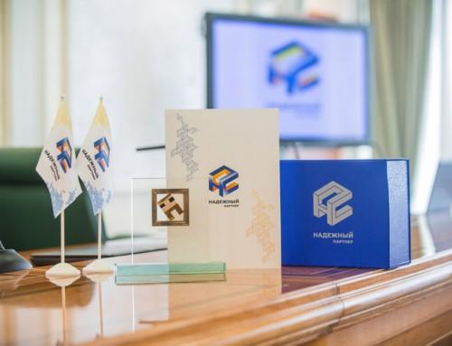21 июня 2017 года в Совете Федерации состоится подведение итогов IV федеральной акции «Надежный партнер»
