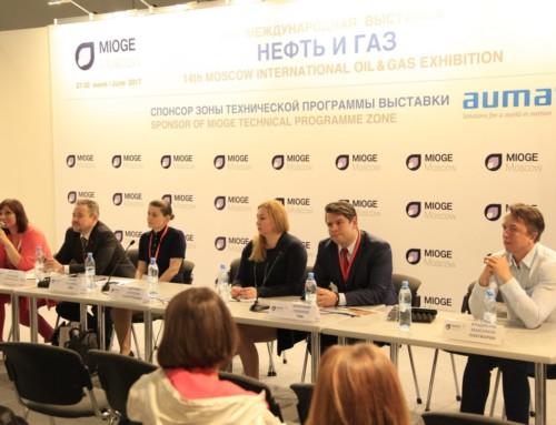 Коммуникационный форум Нефтегаза состоялся  на Международном Нефтегазовом конгрессе и выставке MIOGE