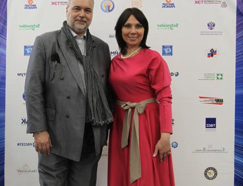 Коммуникационный форум Нефтегаз в Москве на Международном Нефтегазовом конгрессе и выставке MIOGE