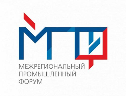 В Москве обсудят вопросы устойчивого развития промышленности регионов