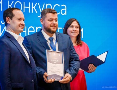 Концерн «Автоматика» удостоен награды за инновационные разработки в электроэнергетике