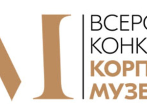 Корпоративные музеи объединятся на форуме в цехе «Завода Шпагина»