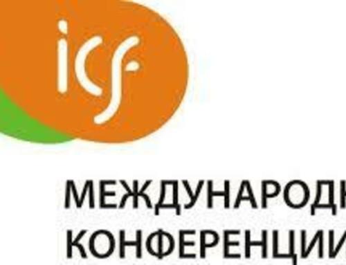 Первая конференция «ЭнергоЛогистика: Логистические аспекты модернизации объектов тепловой генерации в России».